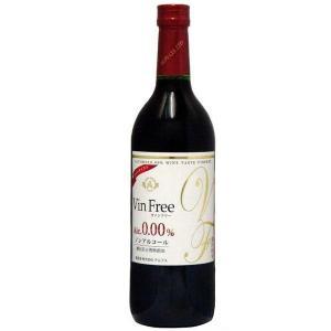 アルプス ノンアルコールワイン ヴァンフリー赤 720ml×6本セット(赤ワイン 国産 果実飲料 おしゃれ 食前酒 アペリティフ)|tricycle