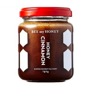BEE my HONEY シナモンはちみつ 140g×3個(ハニー シロップ アペリティフ スパイスティー ライチ 蜂蜜)|tricycle