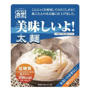 マンナン食堂 美味しいよ!太麺 こんにゃく麺 低糖質 150g(29kcal)×15袋セット(蒟蒻麺 置き換え 糖質制限 ダイエット マンナン 販売)|tricycle