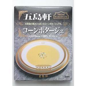 五島軒コーンポタージュ 180g×10食セット(レトルト スープ 食品 洋食 ギフト)|tricycle