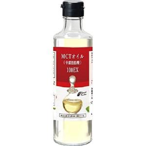 MCTオイル100EX 230g×3本セット(中鎖脂肪酸 100% ダイエット 食品 サプリメント 由来 成分)|tricycle