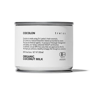 COCOLON ココロン オーガニックヴァージンココナッツミルク 200ml×10個セット(ココナッツオイル パウダー 缶 有機栽培 トレテス)|tricycle