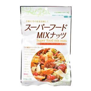 味源 スーパーフード ミックスナッツ 90g×60袋(クルミ アーモンド 麻の実 クコの実 野菜 フルーツ ダイエット まとめ買い)|tricycle