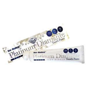 ネオG-1 プラチナディアマンテ シルバー トゥース ペースト 歯みがき粉 120g×2個セット(歯磨き 粉 ホワイトニング 研磨剤 色素沈着)|tricycle