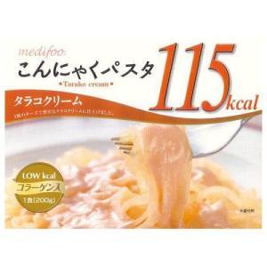 たらこクリーム こんにゃくパスタ×20袋セット 蒟蒻麺(置き換え 糖質制限 ダイエット 食品 マンナン 販売)|tricycle