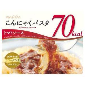 トマトソース こんにゃくパスタ×20袋セット 蒟蒻麺(置き換え 糖質制限 ダイエット 食品 マンナン 販売)|tricycle