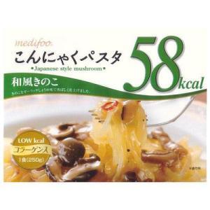 和風きのこ こんにゃくパスタ×20袋セット 蒟蒻麺(置き換え 糖質制限 ダイエット 食品 マンナン 販売)|tricycle