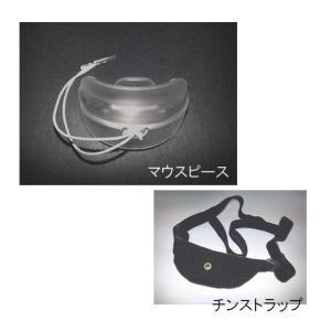 いびき対策用品 リッドスノア(いびき 防止 グッズ いびき マウスピース チンストラップ)|tricycle