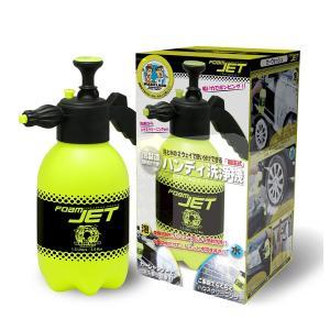 フォームジェット×3個セット(2way ハンディ 洗車機  高圧洗浄 洗浄機 ジェット水流 掃除 便利 グッズ)|tricycle