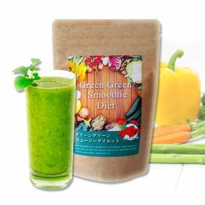 グリーングリーンスムージー ダイエット(酵素ダイエット ドリンク サプリメント 人気 ランキング)|tricycle