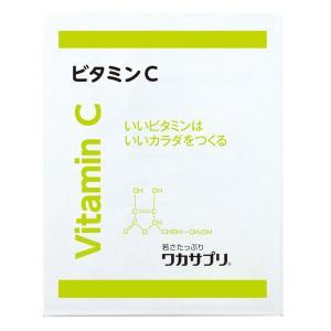 ワカサプリ ビタミンC 30包入り(サプリメント 粉末 美容 健康 補助 食品 ドリンク)|tricycle