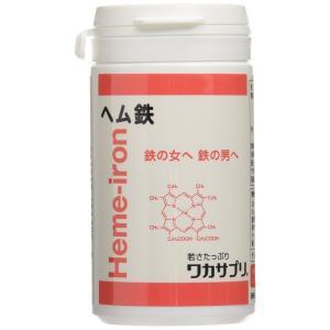 ワカサプリ ヘム鉄 90粒入り(サプリメント 鉄分 ビタミン ミネラル 栄養素 補給)|tricycle