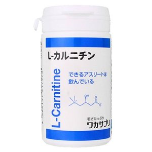 ワカサプリ L-カルニチン 60粒入り(サプリメント 天然型 L-カルニチン 植物性 ハード カプセル 単味 処方)|tricycle