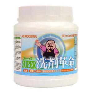 SUPER洗剤革命1000g(1kg エコ 業務用 洗濯 洗浄 除菌 脱臭 酵素 消臭 ランキング)|tricycle