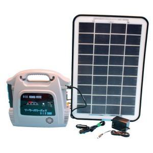 ソーラーパワーパック(発電機 小型 ソーラーパネル 太陽光発電 蓄電池 セット パネル)|tricycle