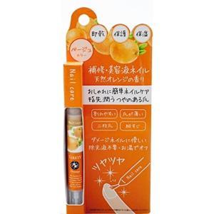 LIRETY リリティー 色と香りがついた「補修・美容液ネイル」ベージュオレンジ(ネイルケア トリートメント)|tricycle