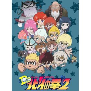 TVアニメ「DD北斗の拳2」DVD-BOX(ギャグ パロディー グッズ 武論尊 原哲夫 ボックス セット)|tricycle