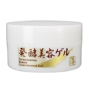 美さを 発酵美容ゲル(オールインワン 化粧品 水 下地 乳液 クリーム 美容液 パック 年齢肌)|tricycle