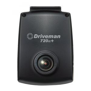 ドライブレコーダー Driveman ドライブマン 720α+ シンプルセット 2芯車載用電源ケーブルタイプ(高画質 車載カメラ)|tricycle