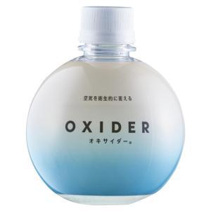 OXIDER オキサイダー 置き型 180g(空間 除菌 スプレー 菌 ウイルス カビ 除去 消臭 ...