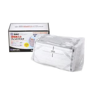 [業務用パック]BMC活性炭入りフィットマスク(50枚入)×40箱セット マスク 介護用品 消臭|tricycle