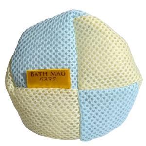 BATH MAG バスマグ マグネシウムde水素浴 2個セット(マグちゃん 水素 バス タイム スパ 入浴  美容 マグネシウム 水 生成 グッズ)|tricycle