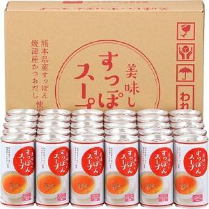 岩谷食品 美味しいすっぽんスープ 30缶(鍋 スープ 雑炊 ケース お取り寄せ グルメ)|tricycle