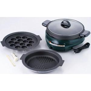 マルチーナ グリルパン3点セット(たこ焼き器 機 ホットプレート 電気グリル鍋 キッチン用品 便利)|tricycle