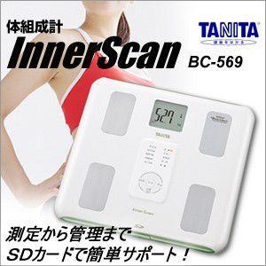 タニタ BC-569 体組成計インナースキャン GRグリーン(体重計 体脂肪計 タニタ ランキング)|tricycle