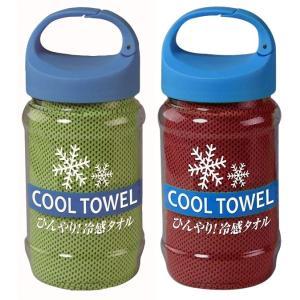 ひんやり冷感タオル COOL TOWEL 2色セット(熱中症 予防 対策 首巻き 冷却 ネッククーラー スポーツ 夏フェス 便利 グッズ)|tricycle