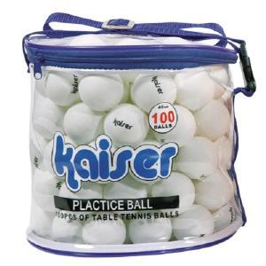 KW-252 カイザー kaiser 卓球ボール100Pセット(卓球 ピンポン玉 ピンポン球 練習用 直径 40mm 収納ケース付き)|tricycle
