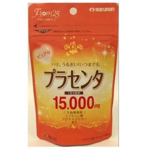 マルマン プラセンタ15000 90粒(サプリメント ヒアルロン酸 プロテオグリカン ビタミンE)|tricycle