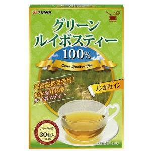 ユーワ グリーン ルイボスティー100% 3g×30包(ノンカフェイン ハーブティー ティーバッグ ダイエット 美容 健康 茶)|tricycle