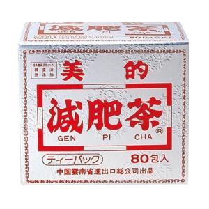 ユーワ 美的減肥茶 3g×80包(ダイエット ティー 茶 プーアル茶 ティーバッグ 美容 健康 飲料 国産)|tricycle