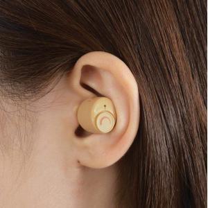 スマイルキッズ 耳にすっぽり集音器II(補聴器 イヤホン 両耳対応 シルバー用品)