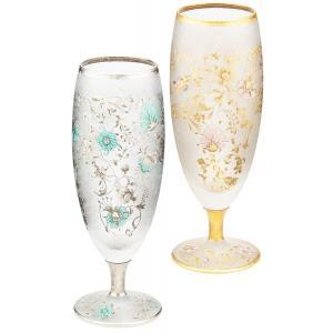 エル・ドラード アラベスク ゴールド&シルバー ペアセット sake 125ml(日本酒グラス ガラス冷酒器 タンブラー)|tricycle