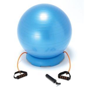 アクティブシェイプボール(バランスボール 椅子 サイズ エクササイズ エキスパンダー 台座 付き)|tricycle
