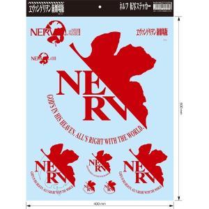 ヱヴァンゲリヲン新劇場版 自動車用ステッカー NERV 仕様改定版(エヴァンゲリオン グッズ)|tricycle