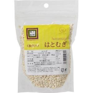 贅沢穀類 はとむぎ 150g×10袋(はと麦 雑穀 米 食物繊維 挽き割り スーパーフード)|tricycle