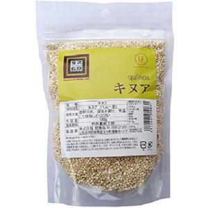 贅沢穀類 キヌア 150g×10袋(雑穀 スーパーフード まとめ買い お徳用 ペルー産 quinoa)|tricycle