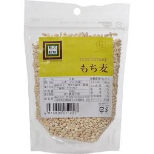 贅沢穀類 もち麦 150g×10袋(雑穀 米 穀類 食物繊維 機能性食品 スパーフード) tricycle