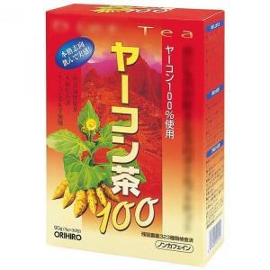 オリヒロ ヤーコン茶 100% 3g×30包(ダイエット ティー 茶 ティーバッグ ノンカフェイン 美容 健康 飲料 国産)|tricycle