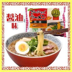 こんにゃくラーメン 醤油味 20袋セット(蒟蒻拉麺 置き換え 糖質制限 ダイエット 食品 夜食 秋)|tricycle