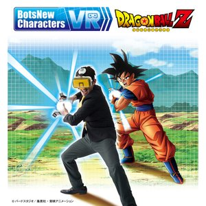 BotsNew Characters VR ドラゴンボールZ...