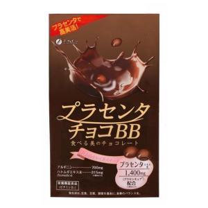 ファイン プラセンタチョコBB 55g(チョコレート 栄養 機能 美容 健康 食品 人気 ランキング)|tricycle