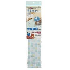 防水模様替えシート トイレ床全面用 90cm×200cm ラ...