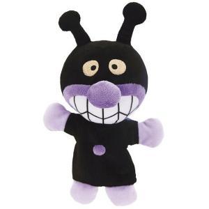 アンパンマン ハンドパペット ソフト ばいきんまん(Anpanman おもちゃ 人形 グッズ)|tricycle