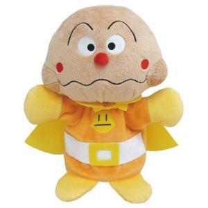 アンパンマン ハンドパペット ソフト カレーパンマン(Anpanman おもちゃ 人形 グッズ)|tricycle
