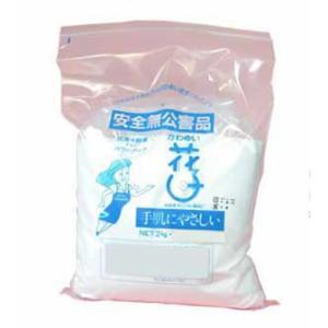 酸素系多目的洗剤 花子 2kg 詰め替え用(かわゆい花子 洗濯 洗浄 除菌 脱臭 消臭)|tricycle