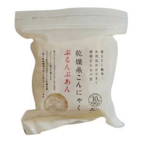 トレテス 乾燥系こんにゃく ぷるんぷあん250g(25g×10個入)×20袋|tricycle